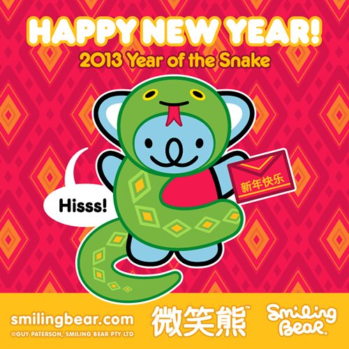新年快乐 Happy New Year! (hisss!)http://bit.ly/SB_CNY