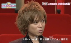WHY!!!??????WHY?????????? Shige Why are you so CRUEL with your hair?! O_o Why this horrible color?!!Why aren't you aware you're better you're so better with your wonderful dark hair?! WHY T_T