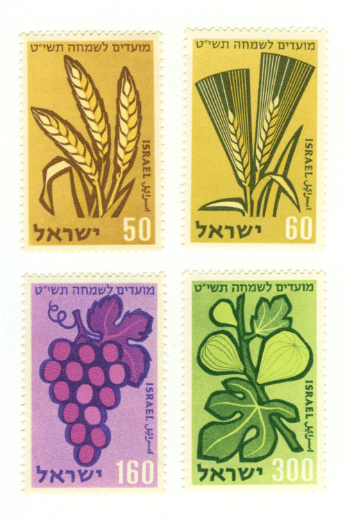 Timbres de fruits et de céréales, État d'Israël. Cereal and fruit stamps, State of Israel.