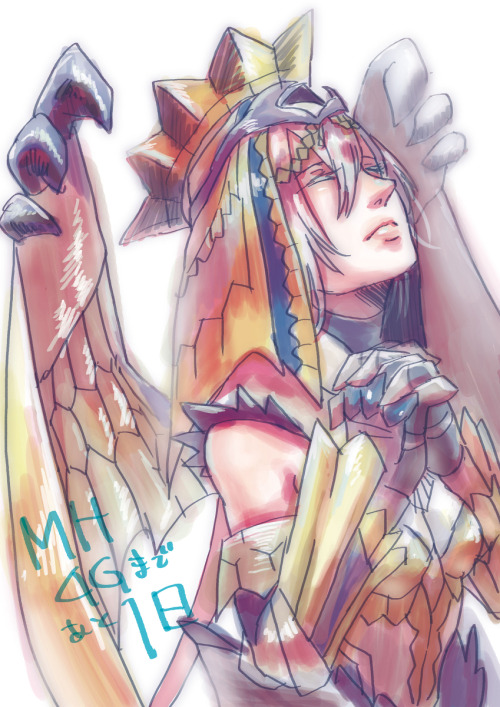 damnwyverngems:  - MH4G発売 // MH4G Released // 練り物@ついったに生息中 - ** Permission was granted by the artist to share this image.