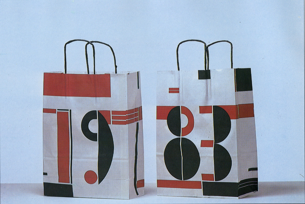 Bloomingdale's Shopping Bag designs Summer 1989, Robert Valentine New Year's 1991 Shopping Bag 1983, Melanie Marder Parks First Flush of Summer Shopping Bag, 1990  via the AIGA Archives.