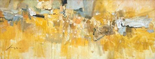 Granadean Arabesque,  1958 (Ateneo Art Gallery Collection)