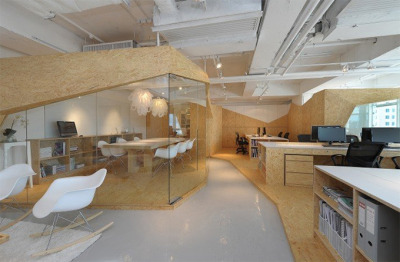 cabbagerose:  office space, hong kong/comodo via: thecoolhunter
