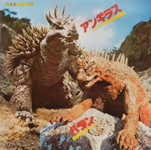 andtheliquidmen:  Angilas/Anguirus and Varan in Destroy All Monsters (1968)