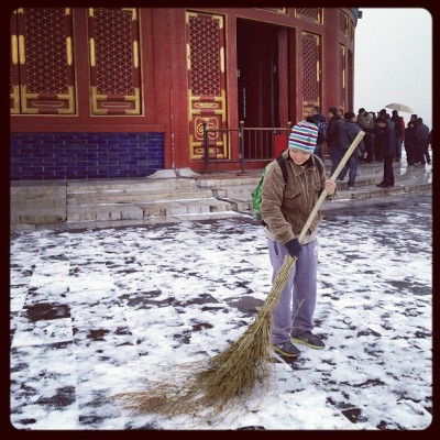 Potential job #1? (at 天坛 Temple of Heaven)