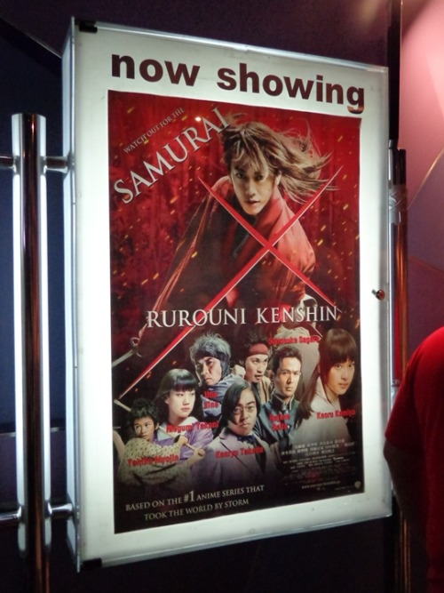 tripmobius365x:  DAY 160 (08.12.12). Watched Rurouni Kenshin live-action movie at SM Mall of Asia. It's one awesome movie!! Hope they would make a series out of it (hehe). It's just too bad that I can't seem to enjoy it, because I'm not used to watching movies in a theater. Yup, I'm more into home video and stuff. But I had so much fun today, hanging out with friends, even though there were only a few of us, and not a single group picture. Haha  The joys of being able to watch your ultimate favorite anime series turned into a live action movie, with good friends who also love it too. Thanks Austine, Bernard, and Jenny for keeping me company. :)
