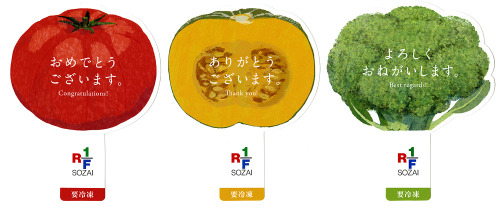 vegetable stickers (by Tatsuro Kiuchi)