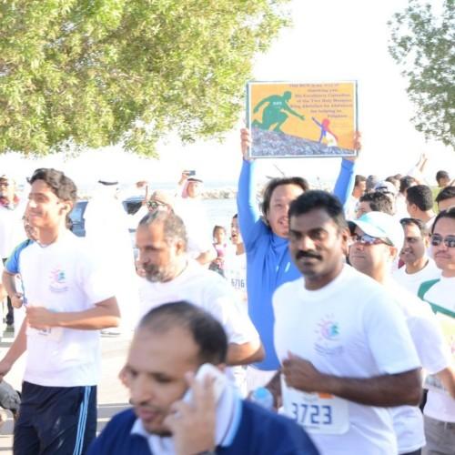 18th Charity Run Dammam…