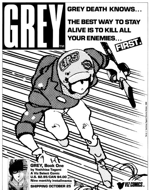 mistahphil:  Promotional ad for Grey by Yoshihisa Tagami, 1988.