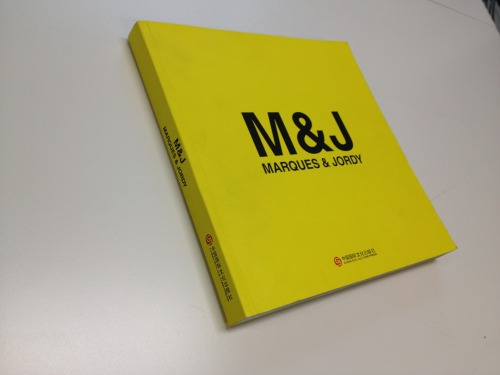 I interviewed architect Yu Jordy Fu for this extremely yellow book, which is being published by her firm, Marques & Jordy, prior to her appearance at TED 2013. The book cover is the same colour as their office carpet.