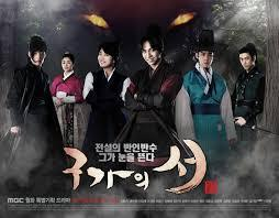 "Frases memorables Gu Family BookFrases memorables de Gu Family Book  ""Te responderé con mi espada"". ""Aquellos a los que más quieres…View Post"