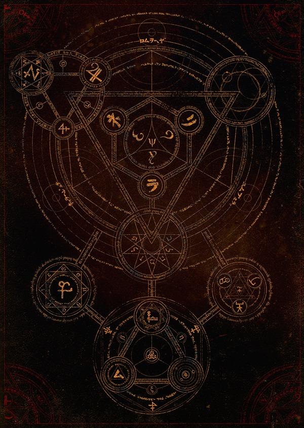 magic digital art circle geometry alchemy occult magick