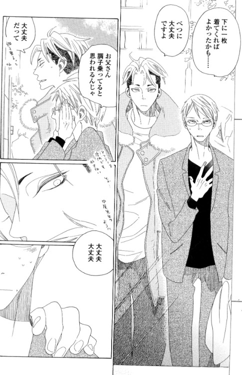 OB ch 4 is all Arisaka and Hibiki this month. I should have the raws posted for DL sometime this week~