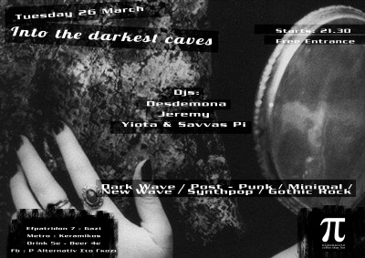 "Poster for ""Into the darkest caves"" @Π /  26.3. 2013"