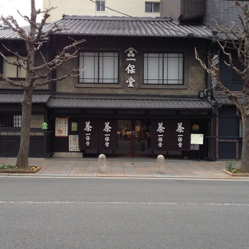 #nirvana #ippodo #kyoto #japan … I will be back there to buy more #tea!  They were soooooo nice! (at 一保堂茶舗)