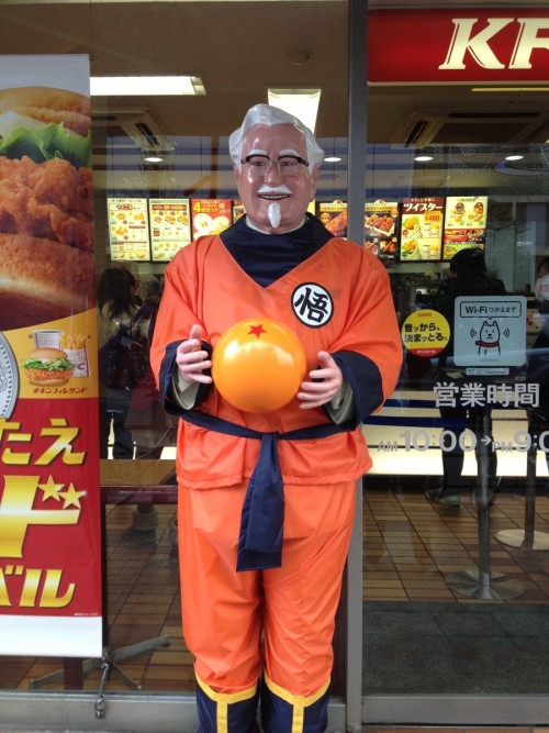 itmakesnosense:  Kentucky Fried Dragon Balls