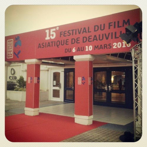 Now here ;) #deauville #asianmoviefestival