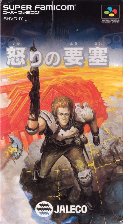 notablegamebox:    Ikari No Yousai/Operation Logic Bomb: The Ultimate Search & Destroy for SNES by Jaleco. Pretty nice art.     I'm reblogging this appealing box art because it's the sequel to the Game Boy series just posted.