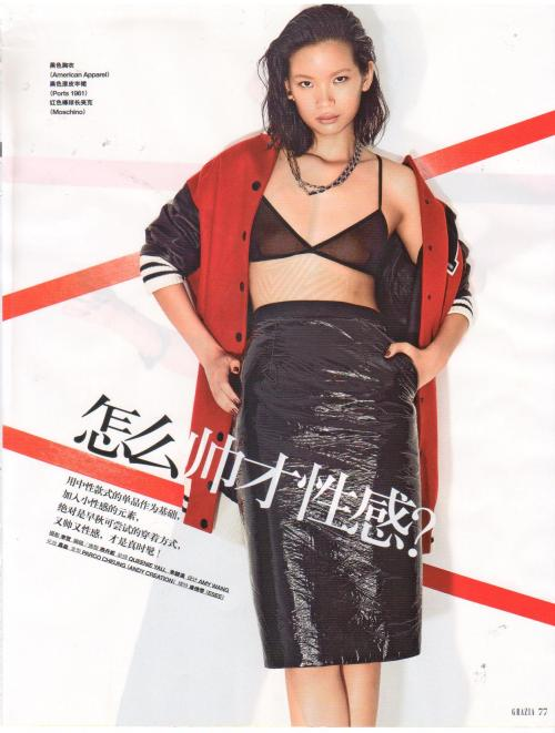 americanapparel:  Classic favorites by American Apparel featured in Grazia, China. August 2014.