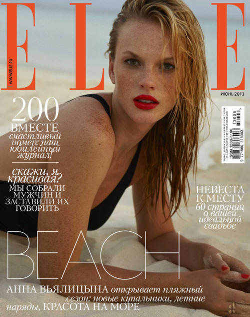 June 2013 cover story of Elle Russia featuring supermodel Anne Vyalitsyna lensed by Asa Tallgard with styling from  Daria Anichkina. Hair and makeup for Restless Summer story is courtesy of Helen Borg.