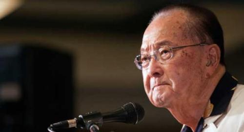 Sen. Inouye Walks On With an 'Aloha' U.S. Sen. Daniel Inouye, 88, passed away December 17 due to respiratory complications after having been hospitalized since early December, his office has confirmed.