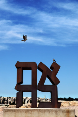 "onsomething:  onsomething  Robert Indiana | Ahava 1977, Jerusalem  (אהבה ""love"" in Hebrew)"