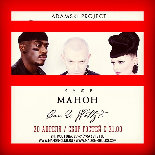 + LIVE PA TOMORROW NIGHT IN MOSCOW W/ @officialadamski + @viktoriamodesta. #FUTUREDATA #NEOWALTZ #RUSSIA #NEWPOWER