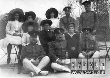 The Imperial children and Anna Vyrubova with officers in the Crimea: 1910.