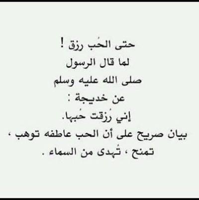 حلال Tumblr