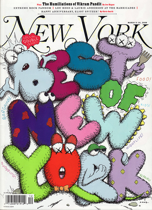 The time when New York Magazine voted us Best Highlights.