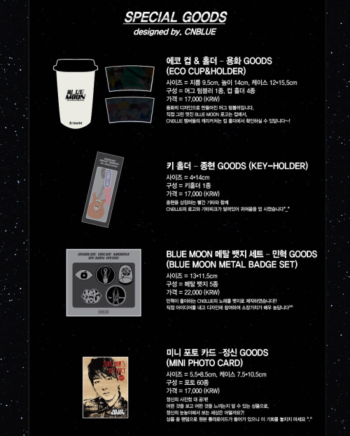 cnbjonghyun:  cnbrunei:  Special Goods designed by CNBLUE for BLUE MOON in Seoul Eco & Cup Holder designed by Yonghwa Keyholder designed by Jonghyun Blue Moon Metal Badge Set designed by Minhyuk Mini Photo Card designed by Jungshin  miss red prs