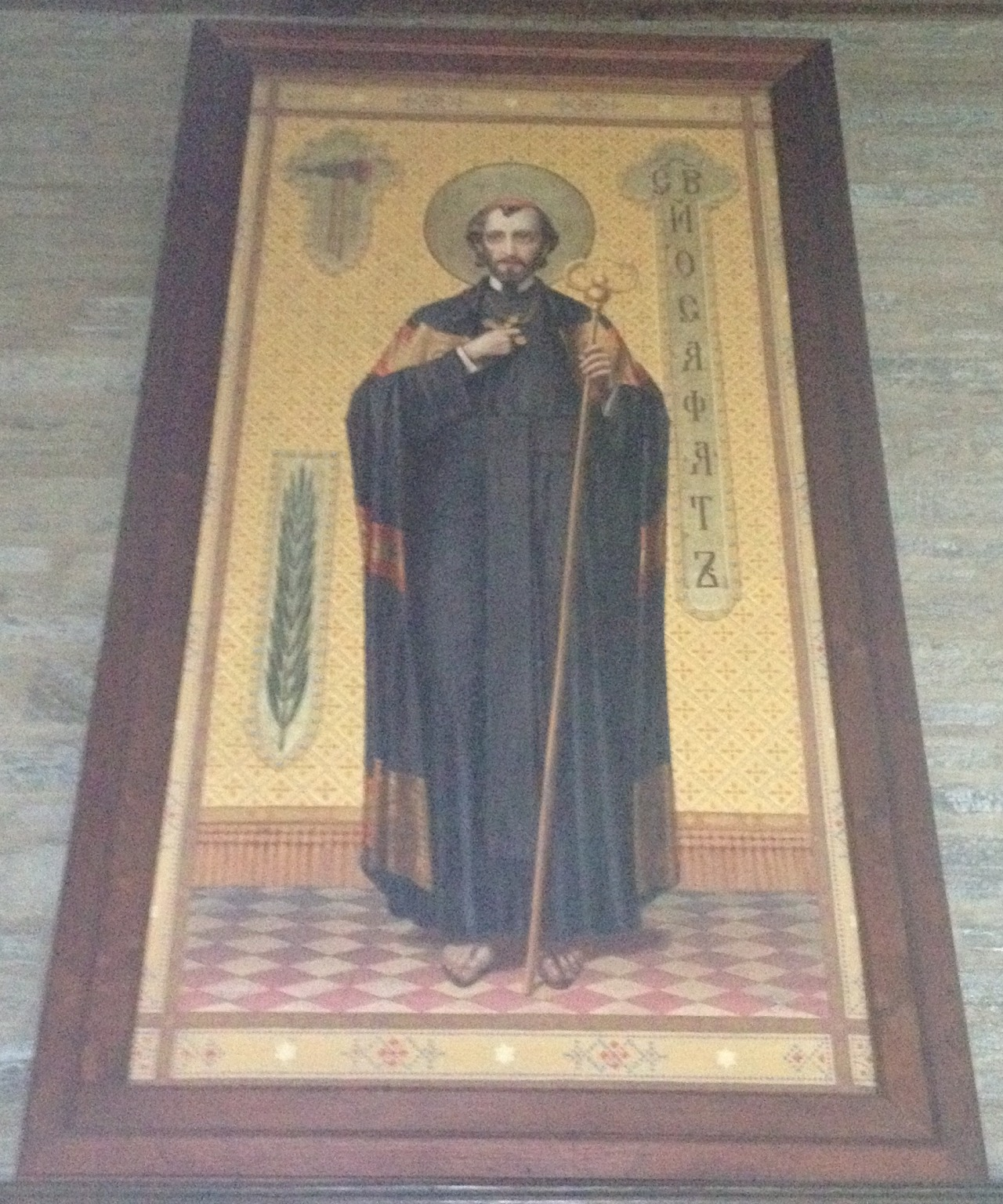 Icon at St. Josaphat's Ukrainian Catholic Monastery