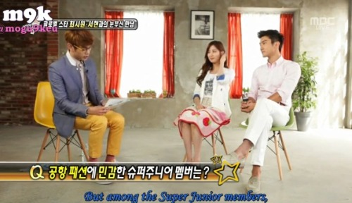 kpopshowloveholic:  130421 MBC Section TV - Seohyun and Siwon CF Filming and Interview Cuts  full credit mogu9keu  View Post
