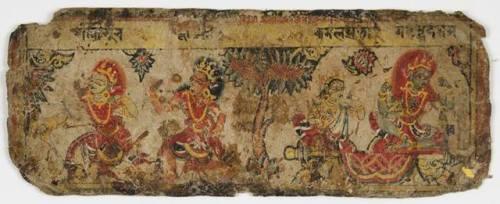 Nepal manuscript tantra hindu hindu art