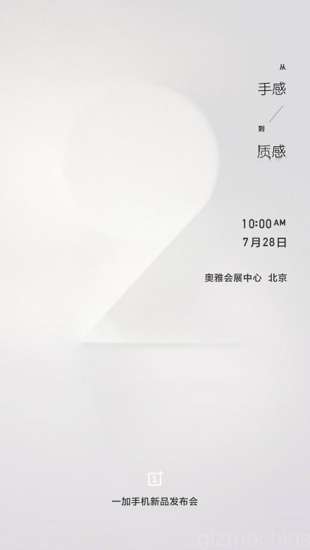OnePlus 2 cuerpo metálico