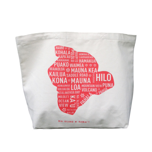Big Island Totes are finally here :) Now on Etsy shop!