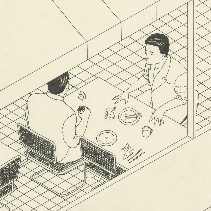 pnksqrs:  Harriet Lee Merrion.