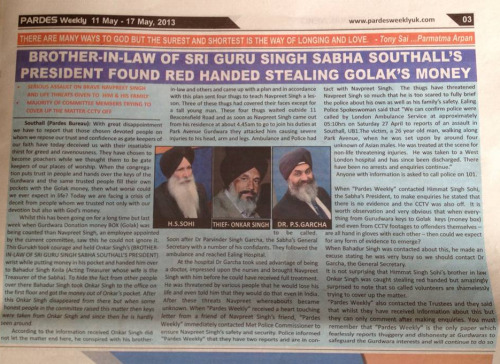 "Now we know how these gurdwara committee bastards get these big houses and fast cars""by stealing from the sangat!!!"