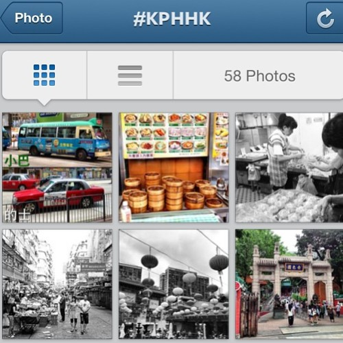 Here is the #collage of shots that make up #kphhk - that detailed all the #instagram pictures I snapped in #hongkong for the past few days  (at Hong Kong International Airport | HKG | 香港國際機場)