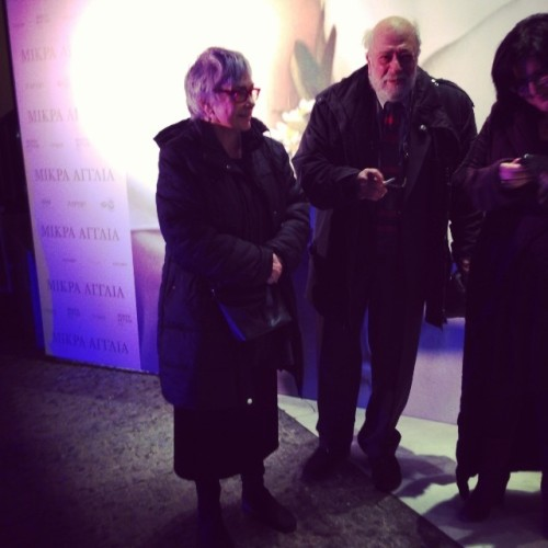 Η Ξένια Καλογεροπούλου και ο Παντελής Βούλγαρης #mikraAggliaPremiere  (at Παλλάς)