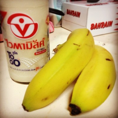 My Dinner! 👍#healthyme#diet#getmydreambody#banana#soymilk