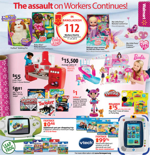 Real deals at Walmart. Printable hi-res PDF here.