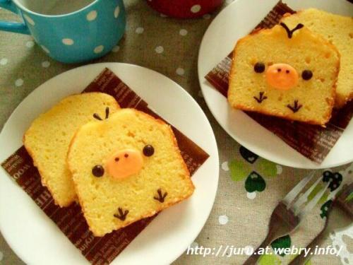 so easy idea to make Kiiroitori butter cake (^_^)b