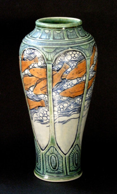 stephanienouveau:  carved porcelain vase by stephanie young