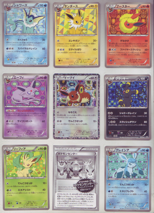 pokescans:  Promos that came with an Eeveelution binder, Pokémon Center 2012.