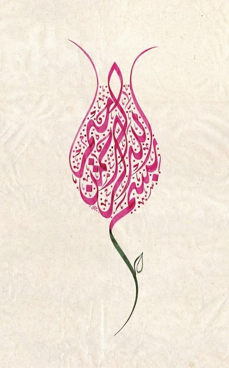 islamic-art-and-quotes:  Flower-Shaped Bismillah Calligraphy بسم الله الرحمن الرحيم In the Name of God, the Infinitely Majestic, the Most Merciful.www.IslamicArtDB.com » Islamic Calligraphy and Typography » Bismillah Calligraphy and Typography » Flower-Shaped Bismillah CalligraphyOriginally found on: nourofbanihashem