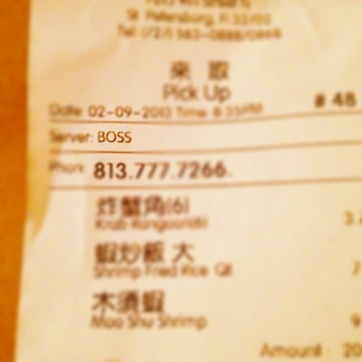 Love it when my Chinese food is served by the Boss.