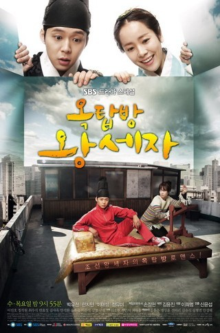 I'm watching Rooftop Prince                        Check-in to               Rooftop Prince on GetGlue.com