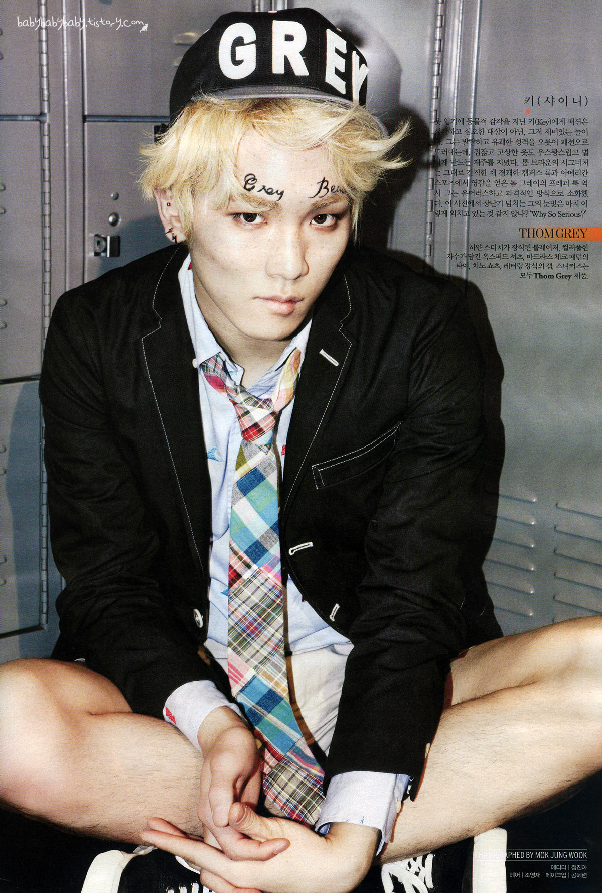 key for w korea 2013