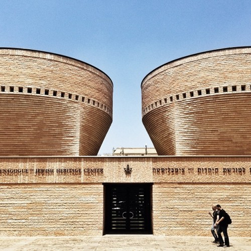 Cymbalista Synagogue and Jewish Heritage Center by Mario Botta (1998), at the Tel-Aviv University #architecture #archdaily #brick #mariobotta #israel #telaviv #synagogue #instagood #iphonesia (at בית-כנסת ומרכז למורשת היהדות ע״ש צימבליסטה - The Cymbalista Synagogue And Jewish Heritage Center)